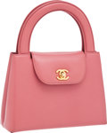 Luxury Accessories:Bags, Chanel Rose Pink Lambskin Leather Mini Top Handle Bag. ...