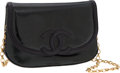Luxury Accessories:Bags, Chanel Dark Green Lizard Vintage Clutch Bag with Removable Strap....