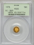 California Fractional Gold, 1876 50C Indian Round 50 Cents, BG-1065, R.5, MS65 PCGS....