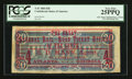 Confederate Notes:1864 Issues, Advertising Note T67 $20 1864.. ...