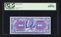 Military Payment Certificates:Series 611, Series 611 $10 PCGS Gem New 65PPQ.. ...