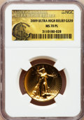 Modern Bullion Coins, 2009 $20 Ultra High Relief MS70 Prooflike NGC. NGC Census: (0).PCGS Population (84). (#506602)...