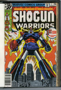 Bronze Age (1970-1979):Adventure, Shogun Warriors #1-20 Bound Volume (Marvel, 1979-80)....