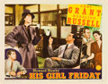 "Movie Posters:Comedy, His Girl Friday (Columbia, 1940). Lobby Card (11"" X 14"").. ..."