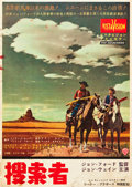 "Movie Posters:Western, The Searchers (Warner Brothers, 1956). Japanese B2 (20"" X 29"")....."