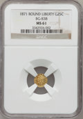California Fractional Gold: , 1871 25C Liberty Round 25 Cents, BG-838, R.2, MS61 NGC. NGC Census:(15/28). PCGS Population (61/214). (#10699)...