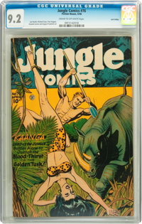 Jungle Comics #76 Lost Valley pedigree (Fiction House, 1946) CGC NM- 9.2 Cream to off-white pages