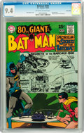 Silver Age (1956-1969):Superhero, Batman #203 Twin Cities pedigree (DC, 1968) CGC NM 9.4 Off-white to white pages....