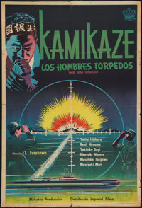"""Kamikaze (Imperial, 1956). Argentinean Poster (29"""" X 43""""). War"""