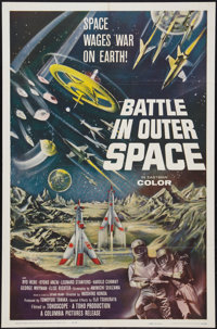 """Battle in Outer Space (Columbia, 1960). One Sheet (27"""" X 41""""). Science Fiction"""