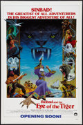 """Movie Posters:Fantasy, Sinbad and the Eye of the Tiger (Columbia, 1977). One Sheet (27"""" X41""""). Advance. Fantasy.. ..."""