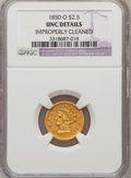 Liberty Quarter Eagles, 1850-O $2 1/2 -- Improperly Cleaned -- NGC Details. Unc. Variety4....