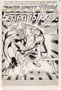 Original Comic Art:Splash Pages, Alan Kupperberg and Jon D'Agostino Thor #326 Splash Page 1Original Art (Marvel, 1982). ...
