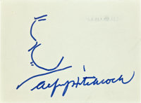 """Alfred Hitchcock (Paramount, 1958). Photo (8"""" X 10"""") and Autographed Business Card (2.75"""" X 3.75"""")..."""