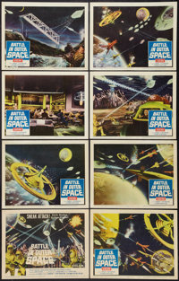 """Battle in Outer Space (Columbia, 1960). Lobby Card Set of 8 (11"""" X 14""""). Science Fiction. ... (Total: 8 Items)"""