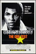 "Movie Posters:Sports, The Greatest (Columbia, 1977). One Sheet (27"" X 41"") Teaser. Sports.. ..."