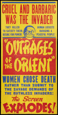 """Movie Posters:Exploitation, Outrages of the Orient (Lloyd Friedgen, 1948). Three Sheet (41"""" X81""""). Exploitation.. ..."""