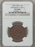 China:Kiangnan, China: Kiangnan. Selection of NGC Graded Minors,... (Total: 8items)