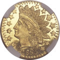 California Fractional Gold, 1881 25C Indian Round 25 Cents, BG-886, High R.5, MS67 ProoflikeNGC....