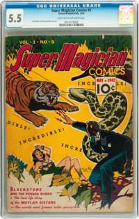 Super Magician Comics #5 (Street & Smith, 1942) CGC FN- 5.5 Light tan to off-white pages