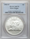 Modern Issues: , 2003-P $1 First Flight Silver Dollar MS70 PCGS. PCGS Population(257). NGC Census: (1087). The image displayed is a stock...