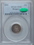 Seated Dimes: , 1840 10C Drapery VF25 PCGS. CAC. PCGS Population (2/26). NGCCensus: (0/13). Mintage: 377,500. Numismedia Wsl. Price for pr...