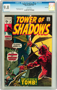Tower of Shadows #8 Twin Cities pedigree (Marvel, 1970) CGC NM/MT 9.8 White pages