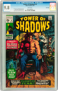 Tower of Shadows #5 Twin Cities pedigree (Marvel, 1970) CGC NM/MT 9.8 White pages