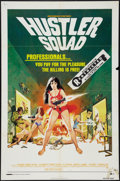 """Movie Posters:Exploitation, Hustler Squad & Other Lot (Crown International, 1976). OneSheets (2) (27"""" X 41"""") & Lobby Cards (7) (11"""" X 14"""").Exploitatio... (Total: 9 Items)"""