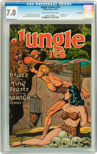 Jungle Comics #70 Lost Valley pedigree (Fiction House, 1945) CGC FN/VF 7.0 Cream to off-white pages