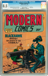 Modern Comics #71 (Quality, 1948) CGC VF+ 8.5 Cream to off-white pages