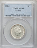 Coins of Hawaii: , 1883 25C Hawaii Quarter AU55 PCGS. PCGS Population (95/1178). NGCCensus: (48/864). Mintage: 500,000. (#10987)...