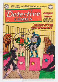 Detective Comics #203 (DC, 1954) Condition: VG-