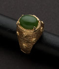 Estate Jewelry:Rings, Jade & Gold Ring. ...
