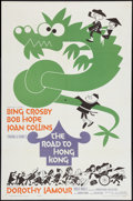 """Movie Posters:Comedy, The Road to Hong Kong (United Artists, 1962). One Sheet (27"""" X41""""). Comedy.. ..."""