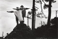 Photographs:20th Century, SEBASTIÃO SALGADO (Brazilian, b. 1944). Mexico, 1980.Gelatin silver, printed later. 11-3/4 x 17-1/2 inches (29.8 x44.5...