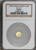 California Fractional Gold, Undated 25C (1853) Liberty Round 25 Cents, BG-221, R.3, MS64 NGC.NGC Census: (2/1). PCGS Population (34/3). (#10406)...