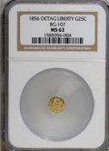California Fractional Gold: , 1856 25C Liberty Octagonal 25 Cents, BG-107, Low R.4, MS62 NGC. NGCCensus: (4/7). PCGS Population (20/62). (#10376)...