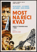 "Movie Posters:War, The Bridge On The River Kwai (Columbia, R-1960s). YugoslavianPoster (19.5"" X 27.5""). War. ..."