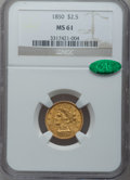 Liberty Quarter Eagles, 1850 $2 1/2 MS61 NGC. CAC....
