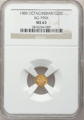 California Fractional Gold, 1880 25C Indian Octagonal 25 Cents, BG-799X, R.3, MS65 NGC....