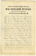 "Autographs:Non-American, Czar Nicholas II of Russia Document Signed ""Nicholas"" inRussian, two pages, 8.5"" x 13.5"", front and verso. Dated 1906. ...(Total: 1 Item)"