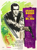 "Movie Posters:James Bond, Dr. No (United Artists, 1962). French Grande (47"" X 63"").. ..."