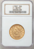 Liberty Eagles: , 1887 $10 AU55 NGC. NGC Census: (32/204). PCGS Population (39/95).Mintage: 53,680. Numismedia Wsl. Price for problem free N...