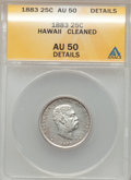 Coins of Hawaii: , 1883 25C Hawaii Quarter -- Cleaned -- ANACS. AU50 Details. NGCCensus: (15/933). PCGS Population (69/1319). Mintage: 500,00...