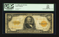 Large Size:Gold Certificates, Fr. 1200 $50 1922 Mule Gold Certificate PCGS Apparent Fine 12.. ...