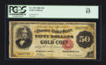 Large Size:Gold Certificates, Fr. 1193 $50 1882 Gold Certificate PCGS Fine 15.. ...