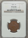 Proof Two Cent Pieces: , 1870 2C PR62 Brown NGC. NGC Census: (1/44). PCGS Population (0/33).Mintage: 1,000. Numismedia Wsl. Price for problem free ...