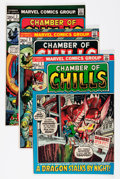 Bronze Age (1970-1979):Horror, Chamber of Chills #1-12 Group - Savannah pedigree (Marvel, 1972-74)Condition: Average VF/NM.... (Total: 12 Comic Books)