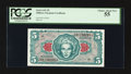 Military Payment Certificates:Series 641, Series 641 $5 PCGS Choice About New 55.. ...